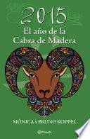 2015 El Año De La Cabra De Madera