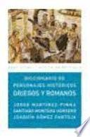Diccionario De Personajes Históricos Griegos Y Romanos