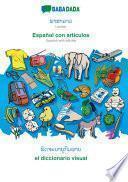 Babadada, Laotian (in Lao Script) - Español Con Articulos, Visual Dictionary (in Lao Script) - El Diccionario Visual