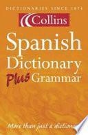 Collins Diccionario Español Inglés, Inglés Español