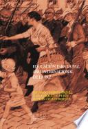 Educación Para La Paz. El 2000, Año Internacional De La Cultura De La Paz
