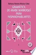 Gramática De árabe Marroquí Para Hispano Hablantes