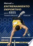 libro Manual De Entrenamiento Deportivo Para El Espacio Europeo De Educación Superior