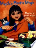 Magda Y La Pinata Magica / Magda S Pinata Magic