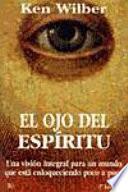 El Ojo Del Espíritu