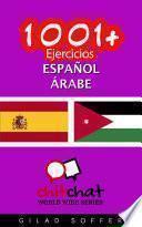 libro 1001+ Ejercicios Español   árabe