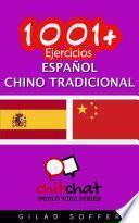1001+ Ejercicios Español   Chino Tradicional