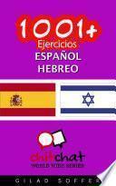 1001+ Ejercicios Español   Hebreo