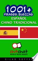 1001+ Frases Básicas Español   Chino Tradicional