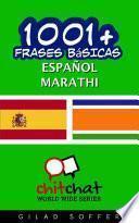1001+ Frases Básicas Español   Marathi