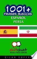 1001+ Frases Básicas Español   Persa