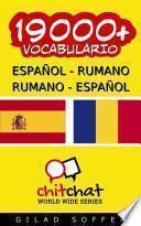 libro 19000+ Español   Rumano Rumano   Español Vocabulario