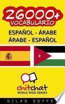 26000+ Español   Árabe Árabe   Español Vocabulario