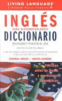 Ingles Dictionary