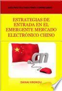 Estrategias De Entrada En El Emergente Mercado ElectrÓnico Chino   Venta Online En China En 2015