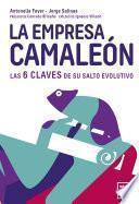 La Empresa Camaleón