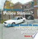 Que Hay Dentro De Una Estacion De Policia? / What S Inside A Police Station?