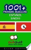 libro 1001+ Frases Básicas Español   Sindhi