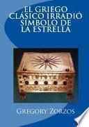 El Griego Clásico Irradió Símbolo De La Estrella