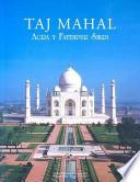 libro Taj Mahal Agra & Fatehpur Sikri   Spanish Edition