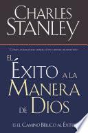 libro El éxito A La Manera De Dios